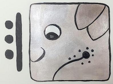 8 Dog/OC