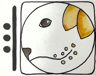 8 Dog / OC